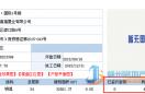 嘉福·国际1号楼预售已下 477套房源即将入市