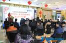 阳明国际·金融商务中心签约仪式21日成功举办