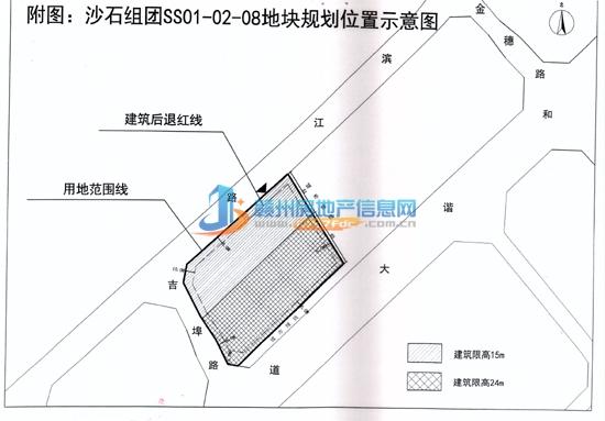 宗地位置示意图.jpg