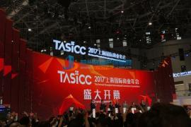2017上海国际商业年会8月30日开幕,【恒瑞·第5大道】荣誉参展