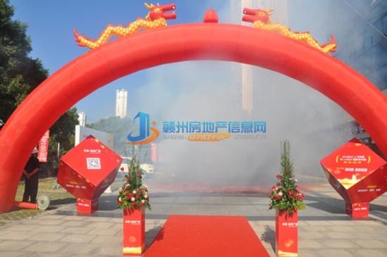 云星·世纪广场9月27日星耀开业  倾城瞩目