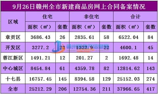 9-26_副本.jpg