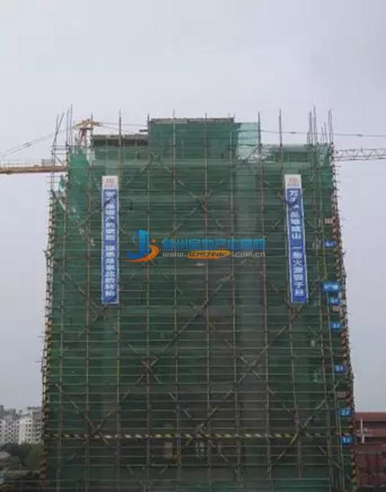 阳台反坎施工图片