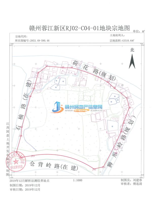 宗地图2.png
