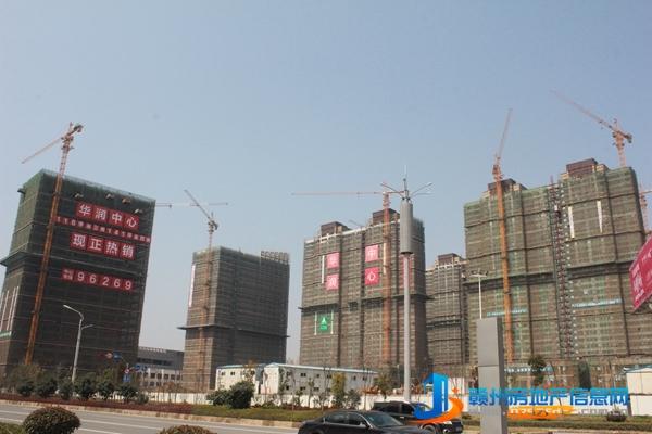 华润中心实景(3月13日)
