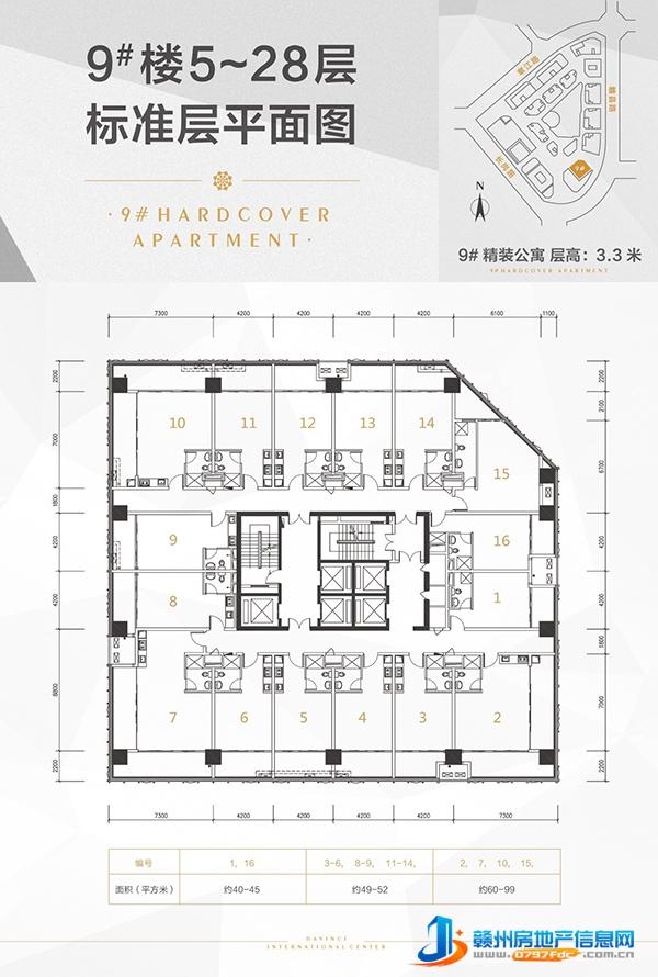 9#5-28层标准层平面图