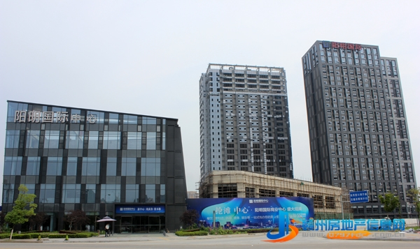 阳明国际中心实景(5.29)