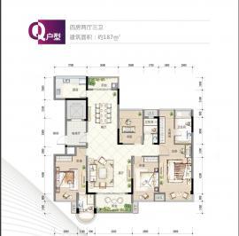 Q户型(187㎡)