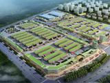 中国供销赣州国际农产品交易中心