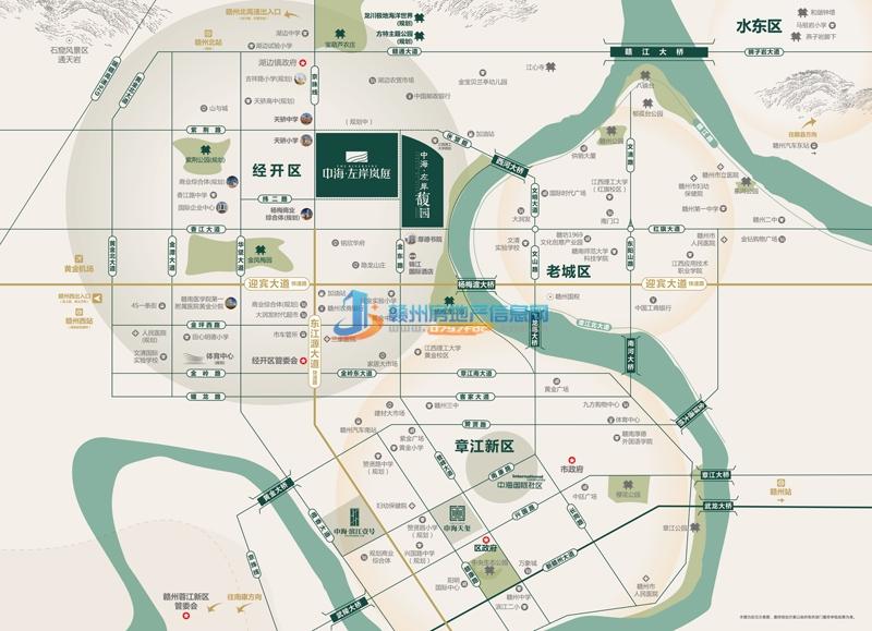 中海·左岸馥园